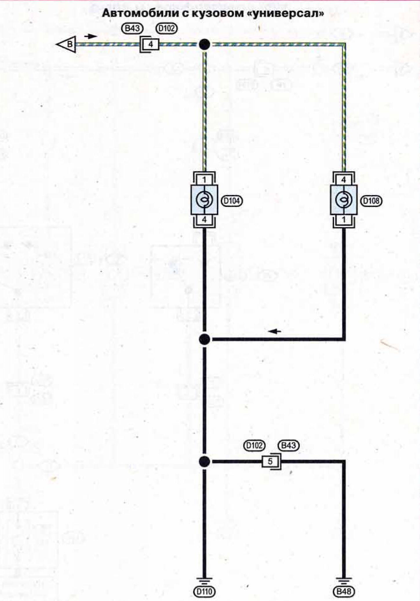 Принципиальная схема tvcolor erisson s14.