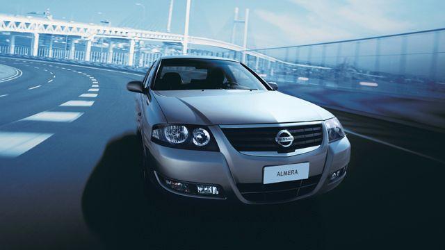 Каско на Nissan Аlmera