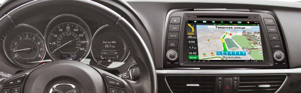 Ксенон Мазда 6 — рациональное увеличение безопасности вождения